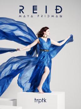 Maya Fridman - REID